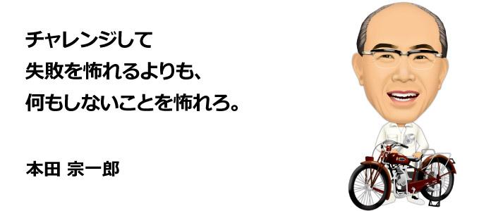 本田宗一郎の画像 p1_8